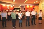 市司法行政系统处级以上领导干部集体参观警示教育主题展 - 司法厅