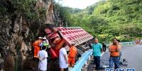 贵州货车侧翻驾驶员被困 消防紧急救援 - 消防网