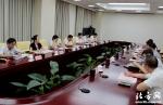 市政协开展重点提案促办活动 - 北方网