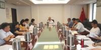 市司法局召开公证改革座谈会 - 司法厅
