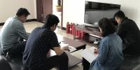 林景家园社区召开理论学习会议 - 民政厅