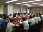市交通运输委组织召开新一轮结对帮扶困难村工作动员部署会 - 交通运输厅