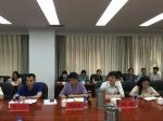 市交通运输委举办2017年基层党组织换届选举工作培训会 - 交通运输厅