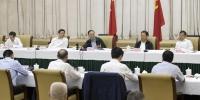 王岐山在巡察工作座谈会上强调 推动从严治党向基层拓展 回应人民群众的期盼 - 纪检监察局