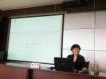 天津市妇联系统政策形势大讲堂开课了 - 妇联