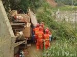 装载机坠入30米深沟1人被困 峨山消防救援 - 消防网