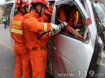 微型车与大货车相撞 祥云消防紧急救援 - 消防网