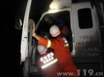 车速过快导致追尾 沾益消防救出2名被困者 - 消防网