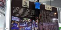 中国食品餐饮博览会开展在即 - 商务之窗