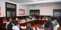天津市妇女体协成立妇联 - 妇联
