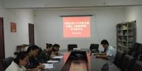 天津市种子公司党支部开展专题片《巡视利剑》学习研讨 - 农业厅