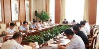 国务院安委办第十督导组对天津市安全生产大检查工作进行督导 - 安全生产监督管理局