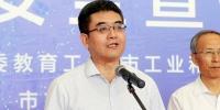 天津网络安全警示教育展暨网络安全宣传周启动 - 北方网