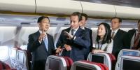 王东峰出席空客天津A330宽体机完成和交付中心项目落成暨首架飞机交付仪式 - 财政厅