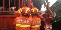 两货车相撞一人被困 襄阳宜城消防成功施救 - 消防网