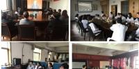 天福集团公司党委组织收看十九大开幕式 - 民政厅