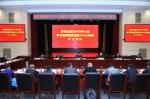 工业和信息化部党组理论学习中心组举行扩大学习 苗圩带领大家重温入党誓词 - 通信管理局