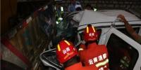 皮卡车追尾洒水车 云南消防救出1人 - 消防网