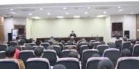天津市地震局召开学习贯彻党的十九大精神宣讲报告 - 地震局