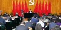 苗圩在中共工业和信息化部党校讲党课 - 通信管理局