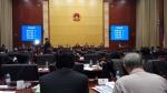 《天津市公共电信基础设施建设和保护条例》审议通过 - 通信管理局