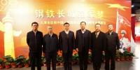 天津市通信管理局:重温入党誓词 参观强军展 - 通信管理局