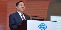 陈肇雄出席首届中国网络安全产业高峰论坛 - 通信管理局