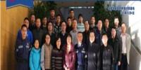 天津市地震局举办2017年度天津市抗震救灾指挥部联络员培训 - 地震局