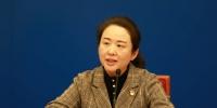 天津市妇联2017年第四季度新闻发布会召开 - 妇联