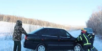 雪中被困消防有情——阿尔山市消防官兵-42℃风雪救援 - 消防网