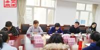 南开区召开民营经济发展工作推动会 - 商务之窗