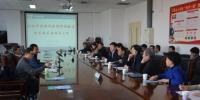 中国残联督导组对西青区残疾预防综合试验区创建试点工作进行督导检查 - 残疾人联合会
