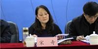 天津市残疾人福利基金会召开换届会议 - 残疾人联合会