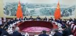 中共中央政治局召开民主生活会 习近平发表重要讲话 - 共青团