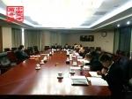 市商务委召开理论中心组学习研讨会 - 商务之窗