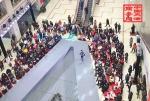 2018新年伊始北京3000商户落户天津温州商贸城 - 商务之窗