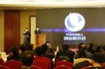 天津市残疾人创业展示会展现新时代残疾人创业圆梦新风采 - 残疾人联合会