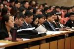 共青团天津市第十四次代表大会召开预备会全体会议和全体党员大会 - 共青团