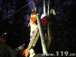 小孩右脚被卡树上 保山龙陵消防紧急救助 - 消防网