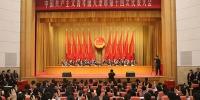 共青团天津市第十四次代表大会圆满完成各项议程 胜利闭幕 大会选举产生新一届委员会 - 共青团