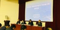 召开天津市第二期特殊教育提升计划实施方案部署会议 - 残疾人联合会