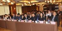 天津市旅游协会四届二次理事会顺利召开 - 旅游局