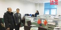 市商务委副主任朱伟山赴天津市国际货代协会调研 - 商务之窗