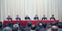 全国司法厅(局)长会议召开 张军强调 坚持以习近平新时代中国特色社会主义思想为指导 努力书写新时代司法行政工作人民满意答卷 - 司法厅