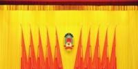 天津市地震局党组书记、局长李振海同志当选市十四届政协常委 - 地震局