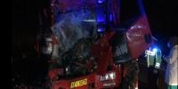 高速路上两车追尾致一死一伤 江苏连云港消防驰援 - 消防网