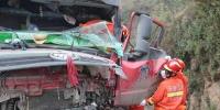 交通事故致一人被困 云南玉溪高新消防紧急营救 - 消防网