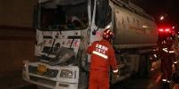 油罐车追尾渣土车1人被困 云南大理消防火速救援 - 消防网