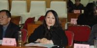 市残联召开执行理事会与专门协会联席会议 - 残疾人联合会
