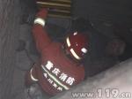 男子不慎坠入深井 重庆永川消防紧急救援 - 消防网